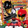 Zyuoh Fight!