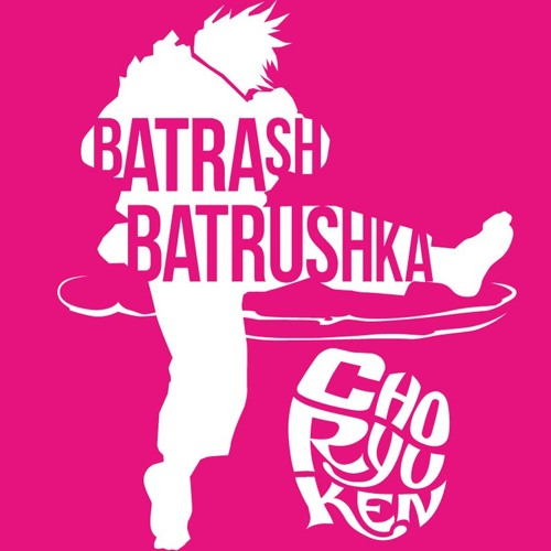 Batrashbatrushka #074: Moquete