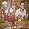 Download مهرجان النبطشي دوشني من الروأنجيه اجمد مهرجنات مصر 2016 Mp3