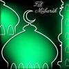 Takbirat Al-Eid تكبيرات العيد