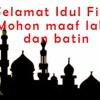 Gema Takbir Hari Raya Idul Fitri 2016