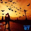 Love story - Richard Clayderman - Dj Pity 87 (Version Cumbia)