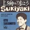 Sukiyaki Cov Maryan MG (Ue o muite arukou)