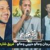 Download مهرجان ومالو حبيبى ومالو  شارع 3  محمود بدر - خالد ترك توزيع توينز Mp3