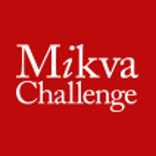 Mikva Leaves Legacy of Perserverance, Civic Engagement