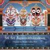 Sri Sri Jagannathastakam (Orchestral Rendition)