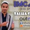 E M C double E (Eid Special)