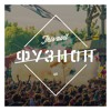 2016.07.02 Mat.Joe @ Fusion Festival 2016 | Seebühne [This Ain't Bristol Takeover]