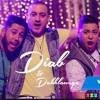 Download دياب وفرقة الدخلاوية - أغنية قلبت مرجحه من فيلم (بارتي في حارتي) Mp3