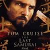 Spectres in the Fog - The Last Samurai (cover) - Hans Zimmer