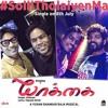 Solli Tholaiyen Ma | Yaakkai | Yuvan Shankar Raja | Voice Of Dhanush