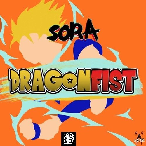 Sora - Dragon Fist
