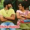 From the movie Banglore Days - Ethu Kari ravilum