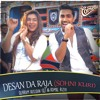 Desan Da raja (Sohni Kuri) By Qurram Hussain (Q) & Komal Rizvi (Cornetto Pop Rock Season 1) mp3