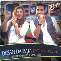 Desan Da raja (Sohni Kuri) By Qurram Hussain (Q) & Komal Rizvi (Cornetto Pop Rock Season 1)