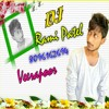 DJ Irumudi Kattu Sabari Mala (Ayyappa Song) Mix By DJ RAMI PATEL From Veerapoor