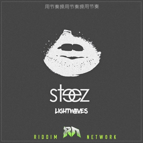 Steez - Lightwaves (Original Mix)