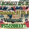 Massiam Thali Ki  Mix By Dj Shankar N Dj Raju 9502288337