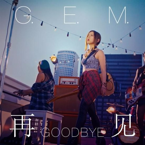 G.E.M - 再見(Joestylez2016Remix)