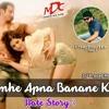 Tumhe Apna Banane Ka (Hate Story 3) Dutch Mashup - DJ Prasad Remix