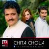 Chitta Chola|Naeem Hazarvi|Brand New Song|2016|