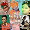 Marwadi bhajan Satguru aagan aaya ,me vari jao