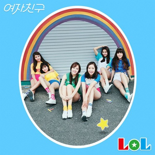 L2Share♫36 GFRIEND (여자친구) 너 그리고 나 (NAVILLERA) soundcloudhot