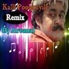 Kalli Poonkuyile - (Remix) - Themavin Kombathu - Dj Aromal