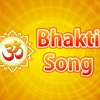 Bhakti Song 01