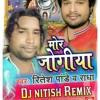 Bam Bole Bam Bol Bam~Remixer Nitish Dalsingsarai