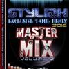 Dj - Stylizh - Yaar Intha Penthan - Boss Engira Baskaran ( Reggae Mix )