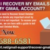 How To Recover Deleted Mail From Gmail Inbox?