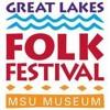 Stephanie Palagyi, Great Lakes Folk Festival August 12-14, 2016