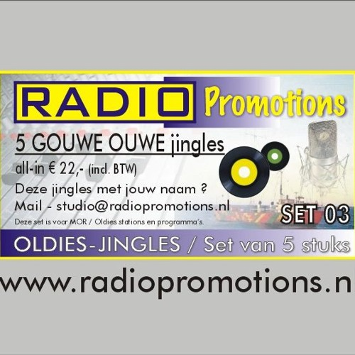 Demo GOUWE OUWE SET 03 (juli 2016)