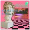 Macintosh plus 420 remix