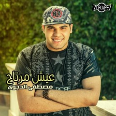 مصطفى الدجوى مهرجان صاحب نفسك عيش مرتاح 2016 توزيع اسلام شيبسي وخالد كفته
