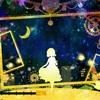 【Yokune Ruko ♂ KIRE】Honeymoon Un Deux Trois【UTAU-Synth】