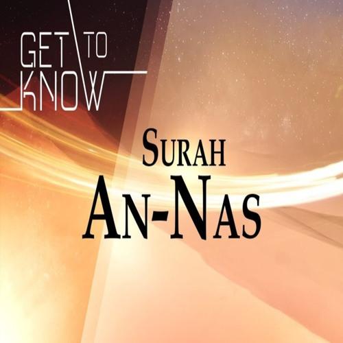Surah ep free download