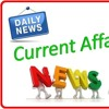 Current Affairs August 2016 Latest Updates, GK Questions with Answers