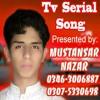 Meri Aashiqui Tumse Hi – Serial Song - Ishaani BG Music