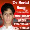 Meri Aashiqui Tumse Hi – Serial Song - Ishaani Falguni BG Music