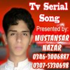 Meri Aashiqui Tumse Hi – Serial Song - Kth - Maheks Gappy BG Tune