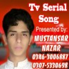 M.A.T.H – Serial Song - Instrumental bg tune 1 (When Ishani inspects something through Window)