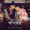 Way, ChoA (Crayon Pop) - 늘 (Always)(OST Mirror of the Witch Part.4)