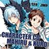 SerVamp - Mahiru and Kuro Crossing World mp3