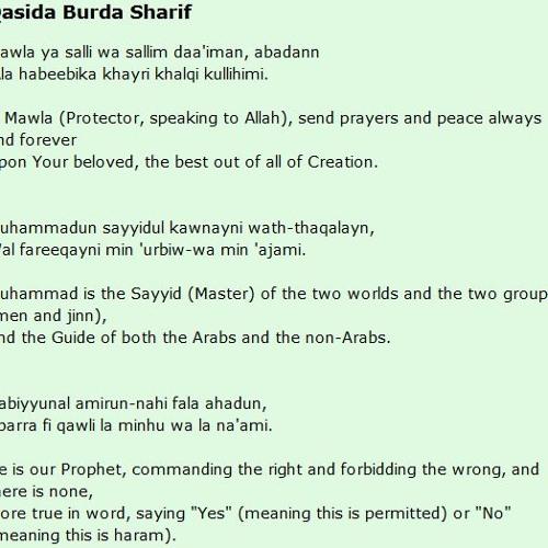 Burdah Lyrics - Mesut Kurtis | Islamic Lyrics