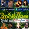 Mogali rekulu seriyol song mix by dj ashok from kalimandir 7702500432