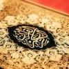 Download سورة طه - مولانا كورتش.MP3 Mp3