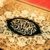 Download سورة الحشر - مولانا كورتش.MP3 Mp3