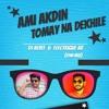 Ami Ek Din Tomay Na Dekhile (Remix)- DJ Alvee & AR